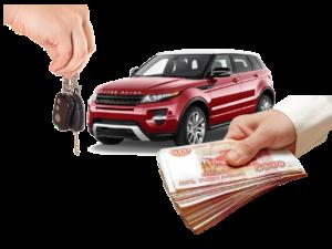 Выкуп авто в СПб