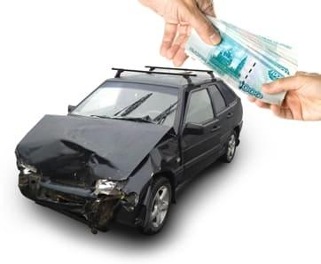 Выкуп аварийных авто и после ДТП