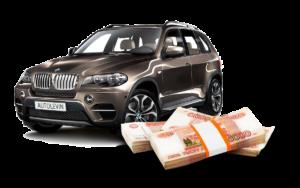 Скупка авто СПб